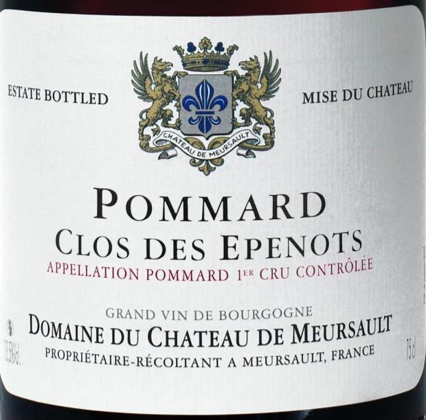 7-ChateauMeursaultPommard1erCruClosdesEpenots