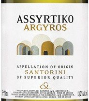 Divin-10-Argyros-Assyrtiko-2012